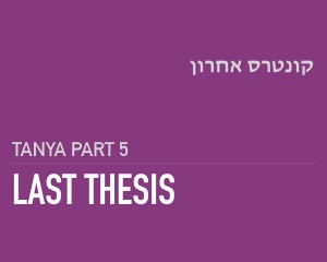 tanya essay By tanya shah on march 13, 2015 in sat, sat essay section, sat writing section jumping to a winning conclusion quick note: build a foundation first an effective conclusion is based on an already-solid essay with a good thesis.